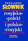 Stypuła Ryszard - Popularny słownik rosyjsko-polski i polsko-rosyjski