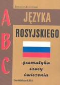 Kuczyński Sergiusz - ABC języka rosyjskiego