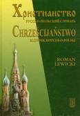 Lewicki Roman - Chrześćijaństwo Słownik rosyjsko-polski