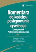 Ereciński Tadeusz, Gudowski Jacek, Jędrzejewska Maria - Komentarz do kodeksu postępowania cywilnego część 1 t.1/2
