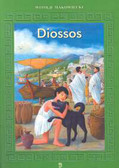 Makowiecki Witold - Diossos