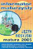 Język rosyjski Matura 2005