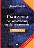 Nilidziński Roman - Ćwiczenia do samodzielnej nauki księgowania. Zeszyt 1 i 2