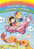 Rachlewicz Grażyna - Świadomy przedszkolaka