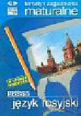 Tematy i zagadnienia maturalne Język rosyjski