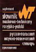 Słownik naukowo-techniczny   rosyjsko - polski