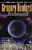 Benford Gregory - Przypływy światła