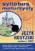 Syllabus maturzysty - Język rosyjski   Matura 2002