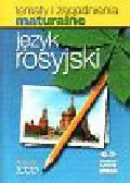 Tematy i zagadnienia maturalne. Język rosyjski