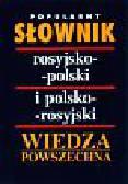 Stypuła Ryszard - Popularny słownik rosyjsko-polski                                polsko - rosyjski