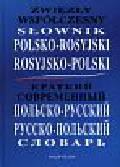 Chlabicz Józef - Zwięzły współczesny słownik polsko-rosyjski