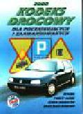 Kodeks drogowy dla początkujących i zaawansowanych