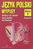 A. Lewińska, E. Rogowska - 'Dziwię się światu' -  Wypisy dla klasy V
