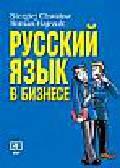 Chwatow Siergiej, Hajczuk Roman - Russkij jazyk w biznesie. Podręcznik dla szkół ponadpodstawowych o profilu menedżerskim