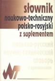 Praca zbiorowa - Słownik nauk-tech pol-ros z suplementem