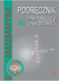 Praca zbiorowa - Podręcznik dla Zasadniczej Szkoły Zawodowej