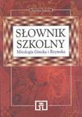 Stanisław Stabryła - Słownik szkolny. Mitologia grecka i rzymska.
