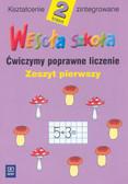 Jadwiga Hanisz - Wesoła szkoła. Klasa 2. Ćwiczymy poprawne liczenie. Zeszyt 1