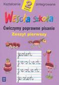 Dobrowolska Hanna, Konieczna Anna - Wesoła szkoła 2 Ćwiczymy poprawne pisanie Zeszyt 1