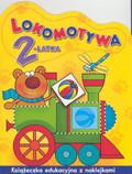 Wiącek Renata - Lokomotywa 2-latka