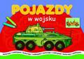 Pojazdy - W wojsku