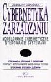 Gomółka Zdzisław - Cybernetyka w zarządzaniu