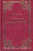Twain Mark - Przygody Tomka Sawyera Akant czerwone