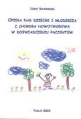 Praca zbiorowa - Opieka na dziećmi i młodzieżą