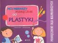 Cima Lodovica, Raiconi Cristina - Mój pierwszy podręcznik do plastyki