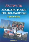 Praca zbiorowa - Słownik ang-pol pol-ang z gramatyką /op.tw./