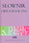 Słownik ortograficzny (okładka fioletowa)