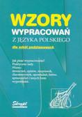 Lutz Daniela - Wzory wypracowań jęz polskiego SP /Skrypt/