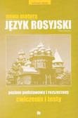 praca zbiorowa - Język rosyjski ćwiczenia Nowa Matura