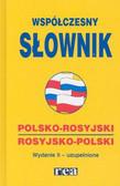 Współczesny słownik polsko rosyjski rosyjsko p