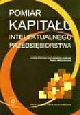Wachowiak P. (red.) - Pomiar kapitału intelektualnego przedsiębiorstwa