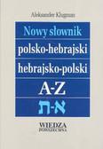 Klugman Aleksander - Nowy słownik polsko hebrajki/hebrajsko polski