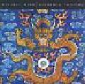 Winn Michael - Alchemia taoizmu