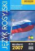 Lewandowska Halina, Stopińska Ludmiła, Wróblewska Halina - Język rosyjski Matura 2007 poziom rozszerzony + 2CD