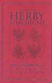 Gail Tadeusz - Herby Szlacheckie Rzeczypospolitej Obojga Narodów