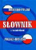 Celer Natalia - Słownik rosyjsko-polski polsko-rosyjski z rozmówkami