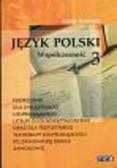 Kowara Anna - Język polski podręcznik cz.3 Współczesność