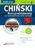 Głuchowski Jakub, Donghui Ma, Zhiwu Gao - Chiński Kurs Podstawowy + 2 CD