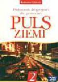 Uliszak Radosław - Puls Ziemi 2 Podręcznik. Gimnazjum
