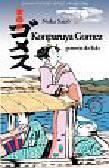 Saijō Naka - Konparuya Gomez - powrót do Edo