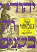 Żbikowski Andrzej - Żydzi krakowscy i ich gmina w latach 1869 - 1919