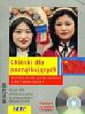 Mey Monika - Chiński dla początkujących + 2 CD. Współczesny język chiński efektywna nauka