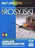 Arkusze egzaminacyjne j rosyjski 2008 CD