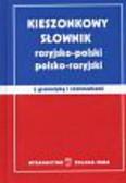 Kieszonkowy słownik rosyjsko - polski  polsko - rosyjski