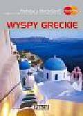 Rusin Wiesława - Wyspy Greckie