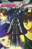 Koichi Tokita - Kombinezon bojowy Gundam Wing t. 6